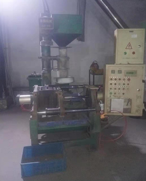Outer_Shell_Mold_Making_Machine